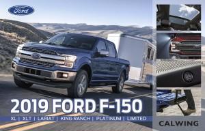 新車カタログ フォード F-150 2019年モデルを更新致しました。