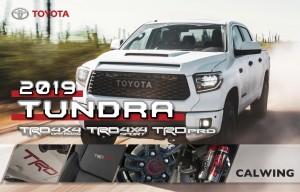 新車カタログ USトヨタ タンドラ 2019年モデルを更新致しました。