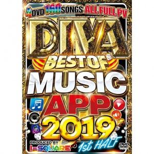 I-SQUARE DIVA BEST OF MUSIC APP 2019 1st HALF DVD 4枚組 全160曲!