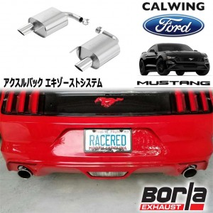 FORD/フォード MUSTANG/マスタング '15y- | キャタバック デュアルマフラー スティンガー シングルチップ BORLA【アメ車パーツ】