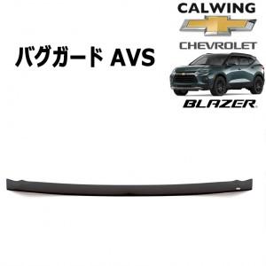 CHEVORET/シボレー BLAZER/ブレイザー '19y- | バグガード AVS オートベントシェード【アメ車パーツ】