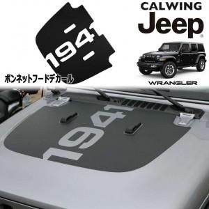 JEEEP/ジープ WRANGLER/ラングラー JL '18y- | ボンネットデカール 1941 【アメ車パーツ】