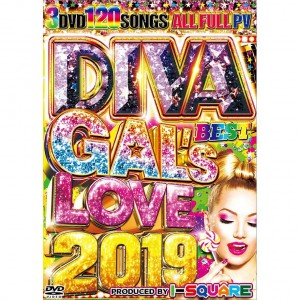 I-SQUARE DIVA GAL's LOVE BEST 2019 DVD 3枚組 全120曲!