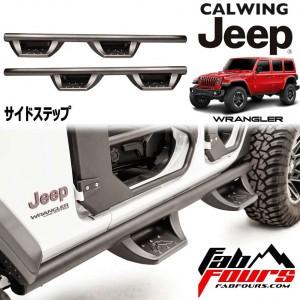 JEEP/ジープ WRANGLER/ラングラー JL '18y- | アンリミテッド用 サイドステップ テクスチャーブラック MADE IN USA FAB FOURS/ファブフォース 【アメ車パーツ】