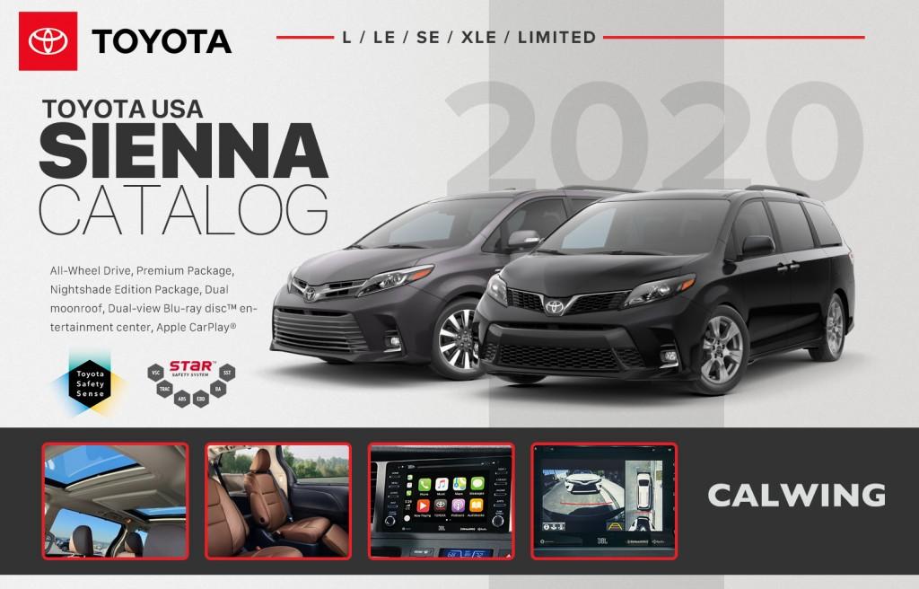 新車カタログに2020年モデル TOYOTA シエナ 日本未発売車を更新致しました。