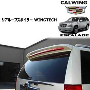 CADILLAC/キャデラック ESCALADE/エスカレード '08y-'14y   リアルーフスポイラー WINGTECH【アメ車パーツ】