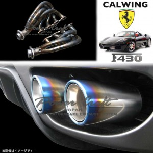 FERALLI/フェラーリ F430 '04y-'09y | エキゾーストマニホールド POWERCRAFT/パワークラフト【欧州車パーツ】