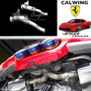 FERALLI/フェラーリ 458イタリア '09y-'15y | レーシングストレートキャタライザー POWERCRAFT/パワークラフト【欧州車パーツ】