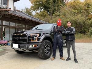 福島県のH様に新車 フォード F-150 ラプターをご納車させて頂きました。