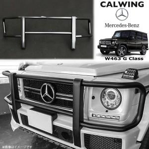 MERCEDES BENZ/メルセデス ベンツ Gクラス W463 ゲレンデ AMG G63 G65 | グリルガード マットブラック G63/G65バンパー用【欧州車パーツ】