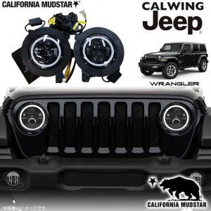 【カリフォルニアマッドスター/CALIFORNIA MUDSTAR★】JEEP/ジープ WRANGLER/ラングラー JL '18y- | 7インチ 高輝度LEDヘッドライトセット ブラケット付き BAD WRANGLER 【アメ車パーツ】