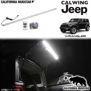 【カリフォルニアマッドスター/CALIFORNIA MUDSTAR★】JEEP/ジープ WRANGLER/ラングラー JL '18y- | LEDライトバー トランク用 夜間照明など BAD WRANGLER 【アメ車パーツ】