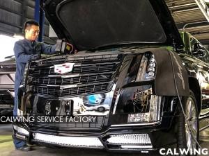 新車エスカレード納車前点検整備とカスタムを行いました。NEXTNATIONのフルキット車輌です。定番のローダウンを行います!カスタムと整備開始~♪エスカレードがテイクオフ!! […]