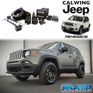 JEEP/ジープ RENEGADE/レネゲード 2WD/4WD '15y- COMPASS/コンパス '17y- | リフトアップキット 2インチ ATP/アメリカントレイルプロダクツ【アメ車パーツ】