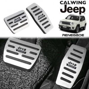 JEEP/ジープ RENEGADE/レネゲード '15y- | ペダルカバーキット JEEPロゴ入り【アメ車パーツ】