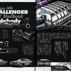 雑誌A-cars 2020年05月号に弊社が掲載されました。