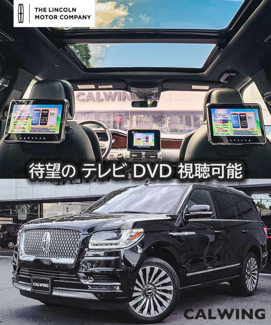 新型 リンカーン ナビゲーターで地デジ、DVDが視聴可能になりました!!  もちろんリアモニターも連動可能となっており、 スライド&リクライニング機能が搭載された2ndシートの移住空間が、更にグレードアップ! […]