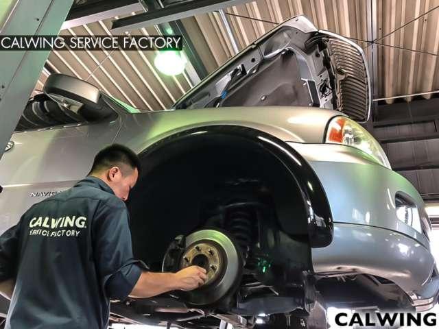 ブレーキ点検整備🔧 今回ナビゲーターのブレーキ引きずりの点検整備をご紹介します! 🌴calwing 公式Instagram🌴 https://www.instagram.com/calwing213moto […]