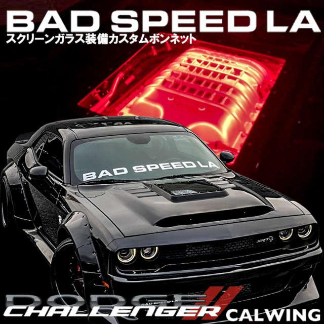 BAD SPEED LAスクリーンガラス装備ボンネットにLEDイルミネーション追加で強烈なインパクトを!