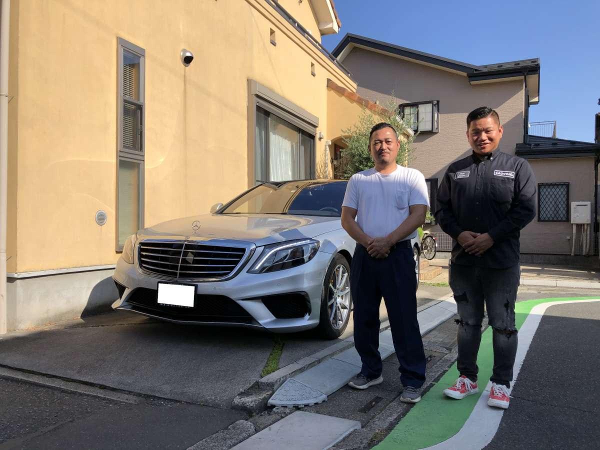 埼玉県のY社長様にメルセデス ベンツ AMG S63をご納車させて頂きました!