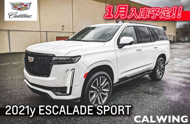 キャデラック エスカレード SPORT  2021年モデル  車高調整エアサス   AKGスピーカー