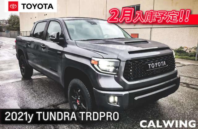 USトヨタ タンドラ TRD PRO BBS鍛造ホイール FOXショック TRD2インチリフト