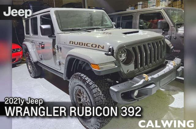 ジープ ラングラー ルビコン 392 ルビコン392  V8