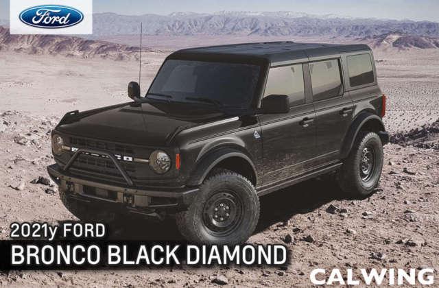 フォード ブロンコ ブラックダイヤモンド   シャドーブラック  新車  2021年モデル