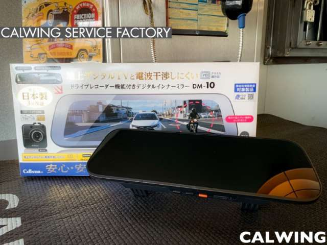 ハマー H2に、インナーミラードライブレコーダーを取り付けました❗️ インナーミラータイプのドライブレコーダーは、様々なメーカーが販売しておりますが、こちらの商品はセルスター製で、国内工場生産の「日本製」になります🇯🇵  […]