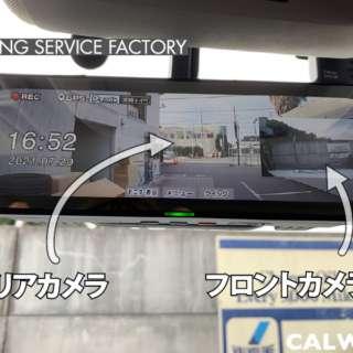 2008 ハマー H2 デジタルインナーミラー 取り付け!
