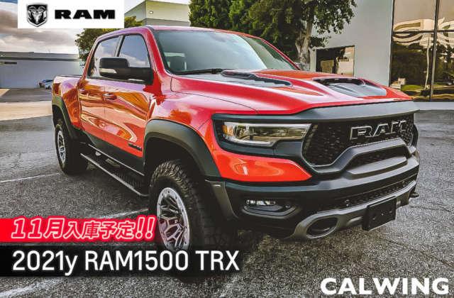 ラム ラム1500TRX V8スーパーチャージド   702馬力